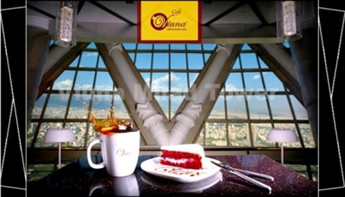 کافه ویونا برج میلاد
