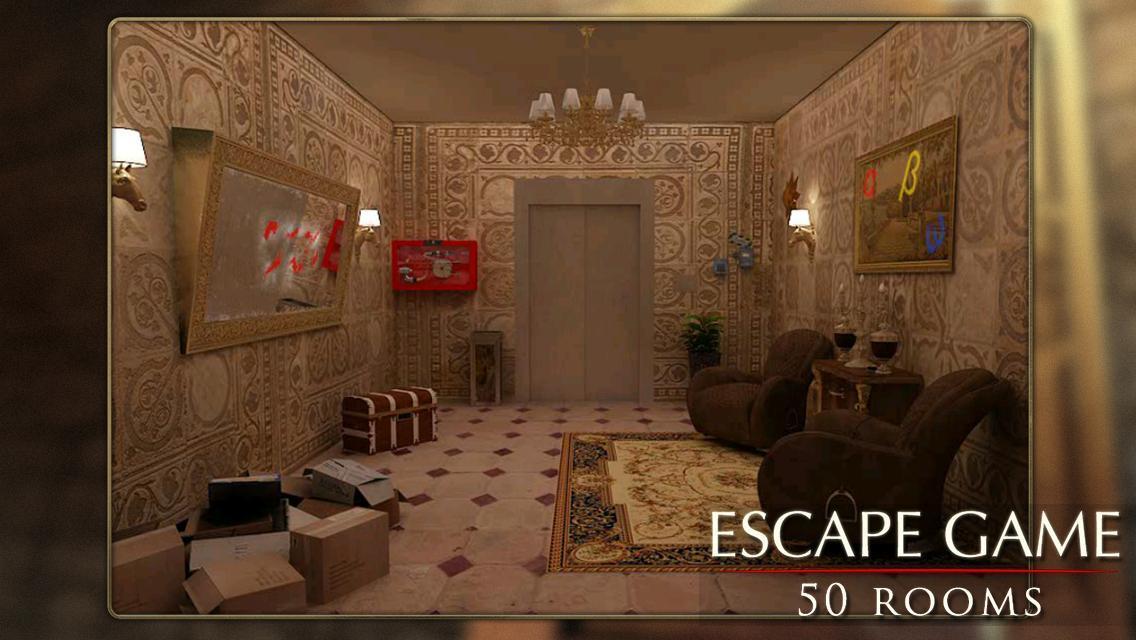 بازی 50 room