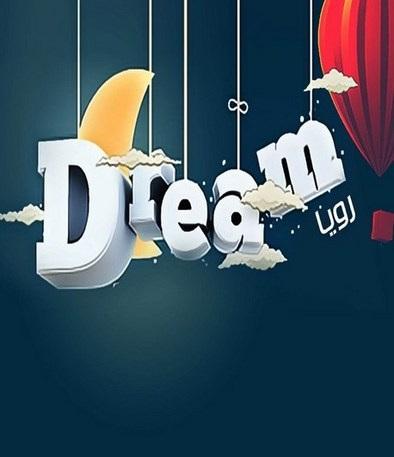 dream escaperoom