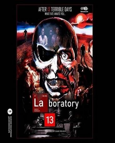 اتاق فرار lab13