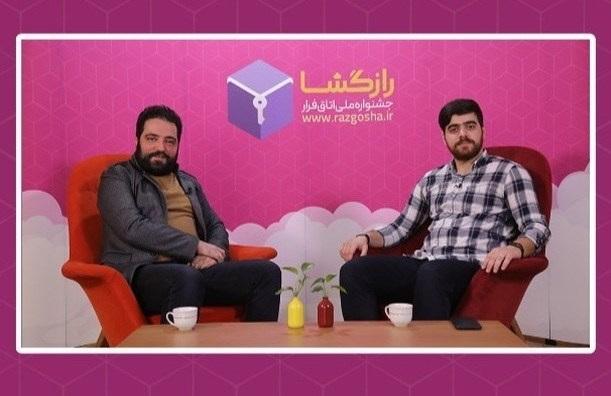اتاق تجربه با حامد حسینی