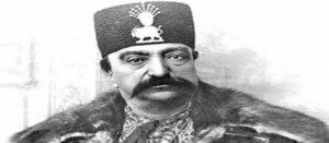 ناصرالدین شاخ
