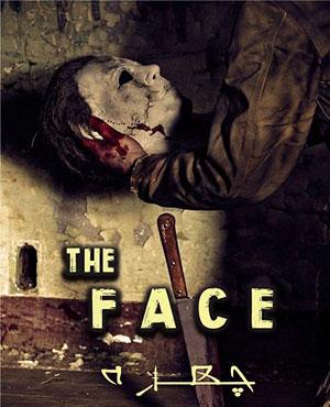 face-escaperoom